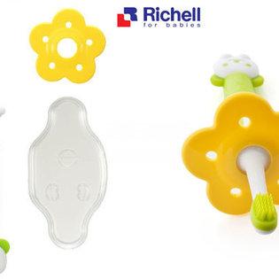 Ban chai danh rang buoc 2 Richell 8 thang+ RC93864