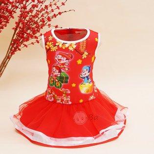 Dam ngay tet phoi voan cho be gai don Xuan (1-8 tuoi)