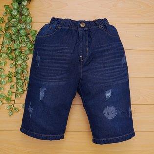 Quan jeans lung in chu cho be trai (size dai)