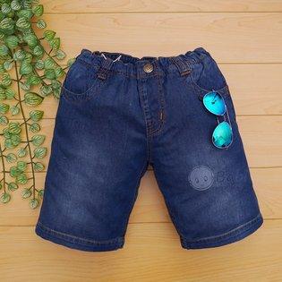 Quan jeans lung PSB be trai size dai (9 tuoi - 10 tuoi)