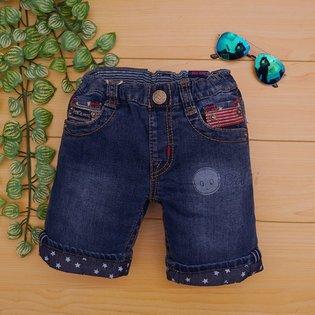 Quan short jeans lat lai hinh sao sanh dieu PSB
