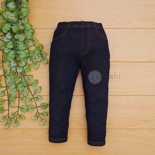 Quan legging gia jeans be gai thun om (size dai)