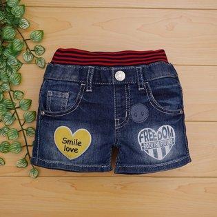 Quan short jeans be gai theu hinh tim xuat Han