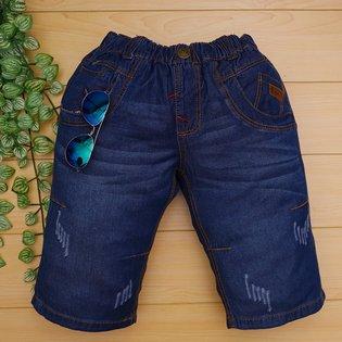 Quan jeans BJK lung wash nhe cho be trai size dai
