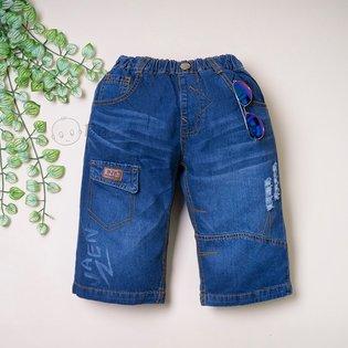 Quan jeans dui BJK be trai phoi tui truoc dui (Size dai co)