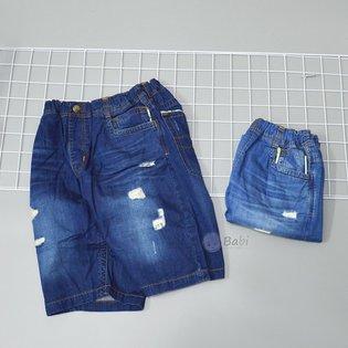 Quan jeans PSB lung size dai co wash rach cho be trai