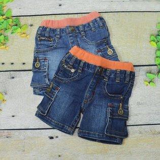 Quan jeans PSB lung thun tui hop cho tre em