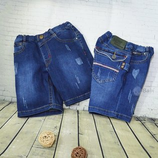 Quan jeans size dai cho be trai wax ca tinh (7-8 tuoi)