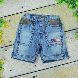 Quan short jeans PSB cho be trai theu Oto