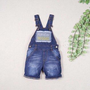Yem jeans cho be gai ngan theu dap chu (1 - 6 tuoi)