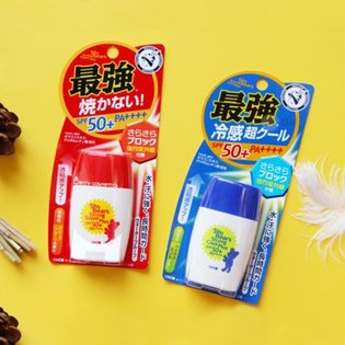 Kem chong nang baby SunBears SPF50+