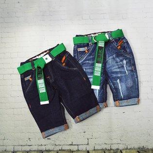 Quan jeans lung cho be trai kem day nit thoi trang