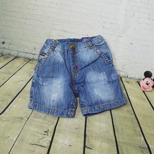 Quan jeans lung PSB wax nhe lung thun cho be trai