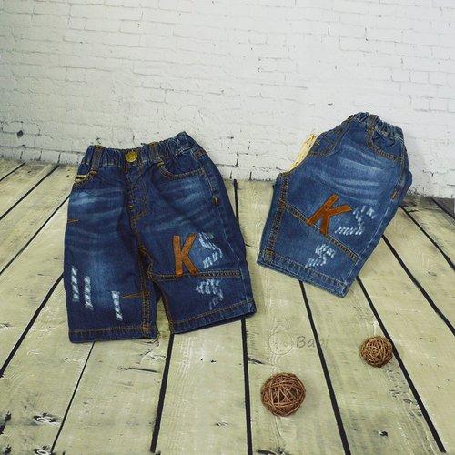 Quan jeans lung be trai theu dap chu K (10kg-20kg)