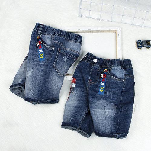 Quan Jeans Lung Be Trai In Logo Kem Khoa Sanh Dieu (5 - 10 Tuoi)