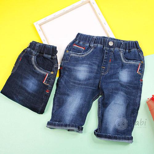 Quan Jeans Lung Be Trai Mau Tron Phong Cach Don Gian Size Dai (6 - 11 tuoi)