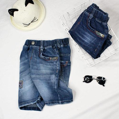 Quan Jeans Lung Be Trai Lung Thun Thoai Mai Ngay He (7-12 tuoi)