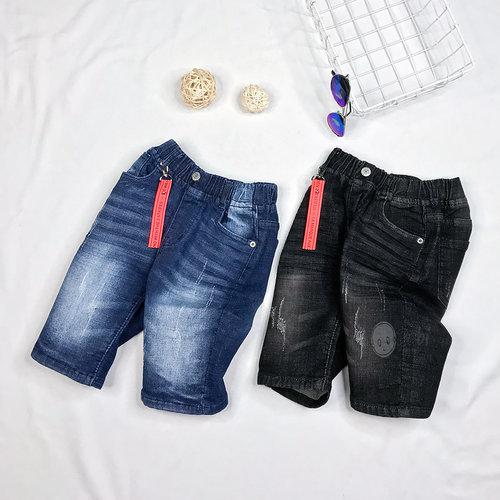 Quan Jeans Be Trai  Lung Wash Nhe Dep Don Gian Size Dai ( 5 - 9 Tuoi)