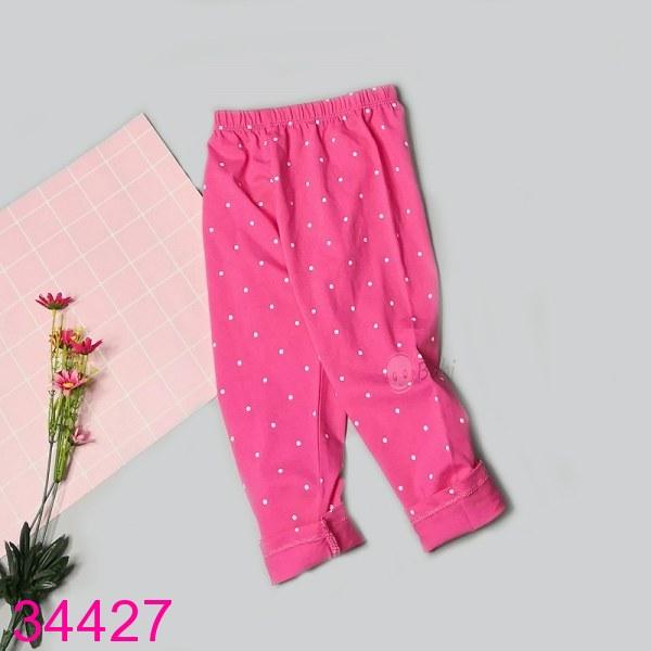 Màu hồng bi