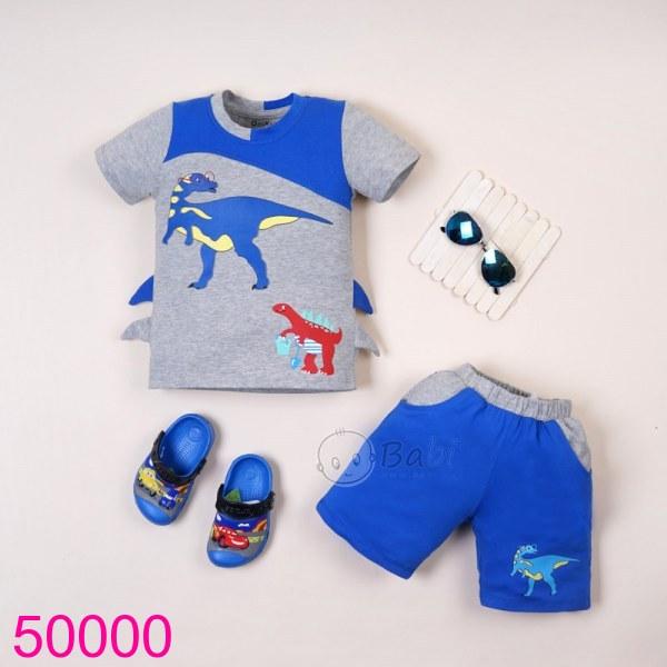 Bộ khủng long xanh dương