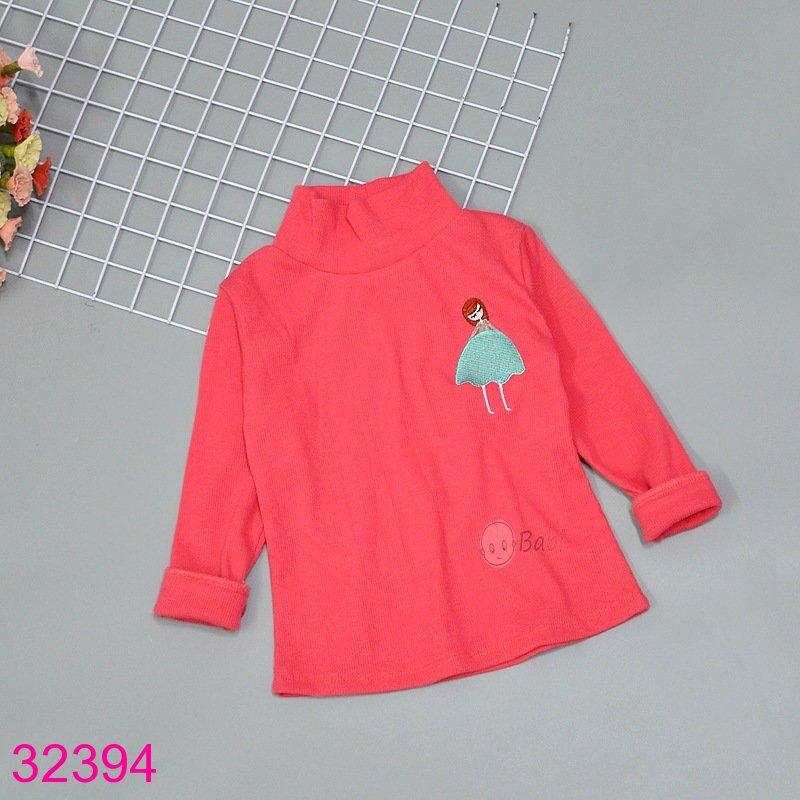 Màu hồng dâu